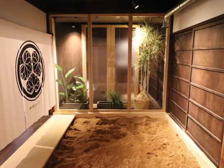 酵素風呂コクウ 天満店 ブログはじめました!!
