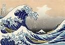 Art wave image.jpg