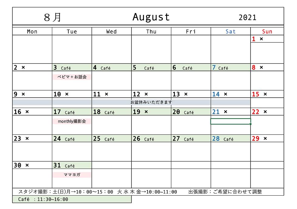 スクリーンショット 2021-07-15 22.48.40.png
