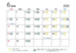 カレンダー6月.jpg