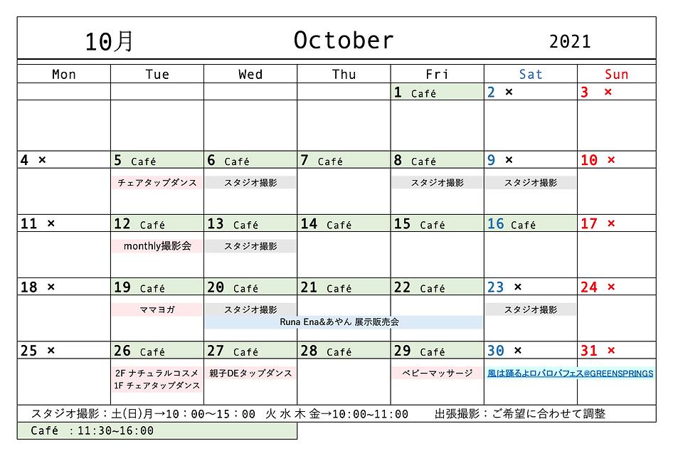 スクリーンショット 2021-09-13 11.57.12.png