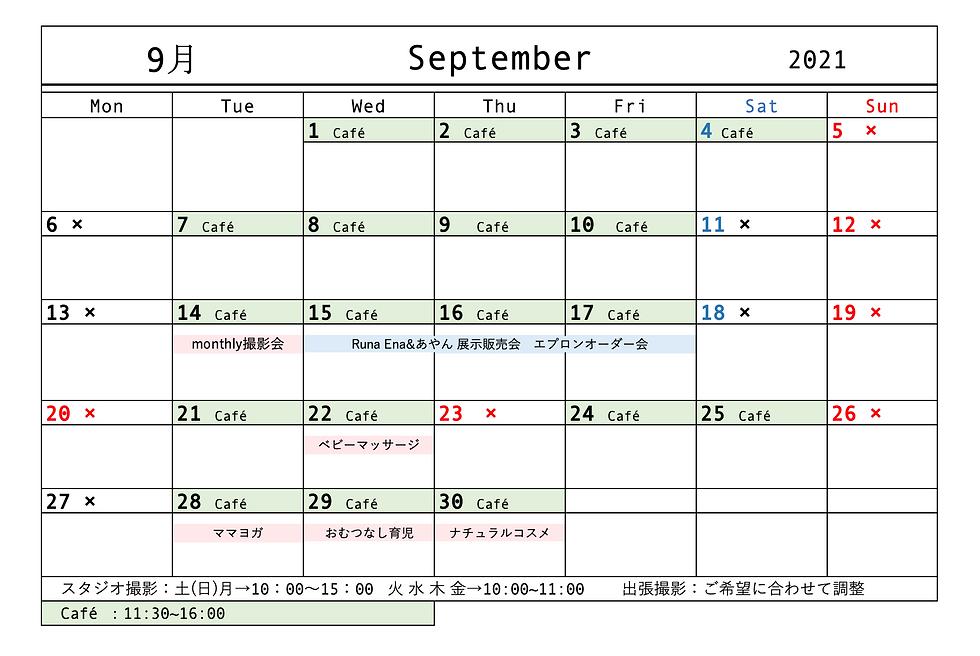 スクリーンショット 2021-08-23 12.52.44.png