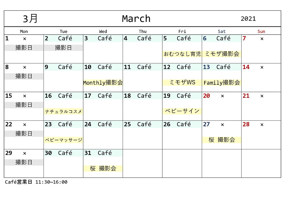 2021カレンダー(3月)_page-0001 (10).jpg