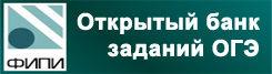 bank_oge.jpg