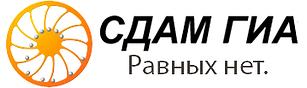 sdamgia-big.png
