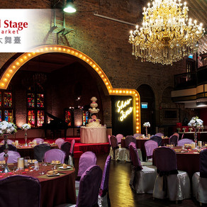 ClubOne - 大舞臺 The Grand Stage