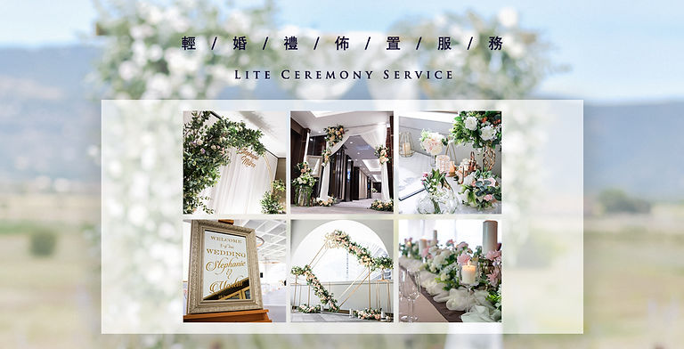 ceremony_Sept_20_V2.jpg