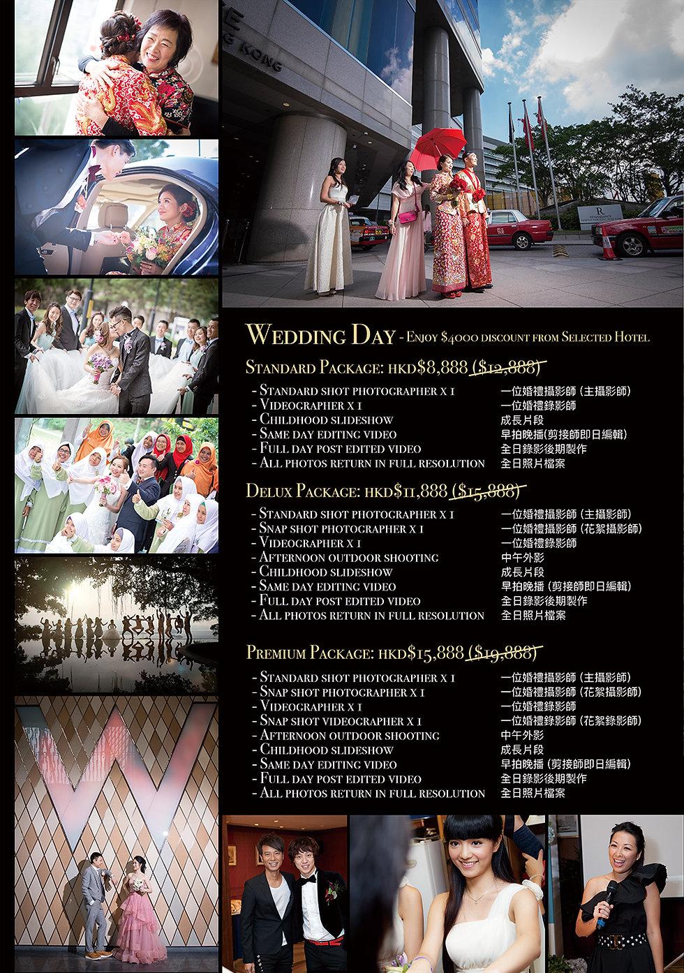 Hotel PreWed Package CV Web.jpg