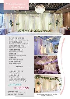 MyGift Wedding Decoration Package.jpg