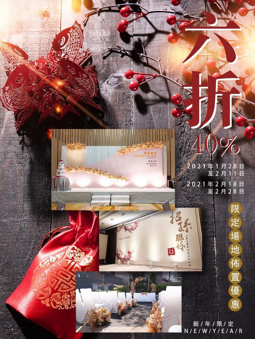 21 CNY Offer.jpg