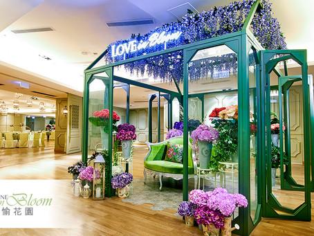 ClubOne - 愉花園 ClubOne in Bloom
