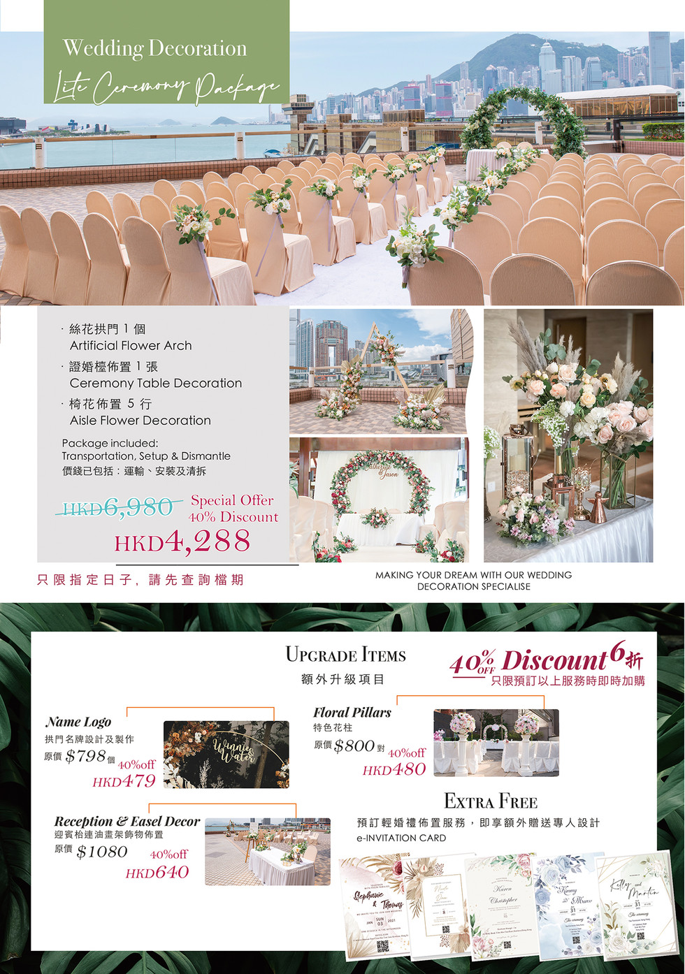 Ceremony_Catalog2021_v4.jpg