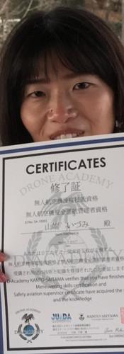 juida_dacademy_saitama_graduate10