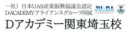 d-academy-saitama-top-logo.png