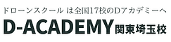 main_icon_dacademy2.png