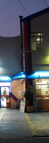conselheiro saraiva - 30 anos - suprema pizza cine - suprema_pizza_cine - lokapaka - vídeo locadora