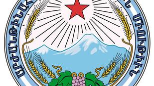 Միշտ Հայաստանի հետ