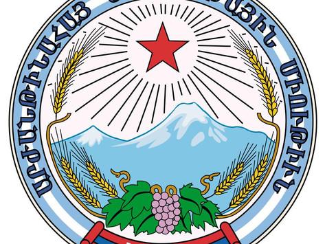 2015: Documento de la UCA en el Centenario del Genocidio Armenio