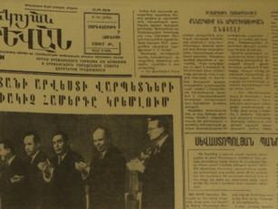 7 de junio de 1967: ¿Qué pasaba en Armenia Soviética?