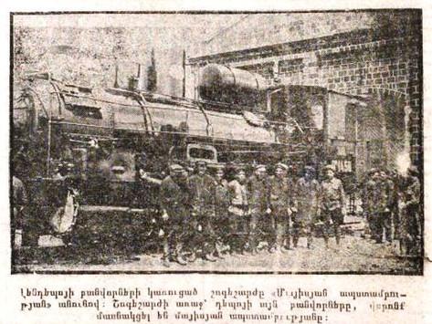 Los actos del 1° de Mayo de 1920 en Armenia