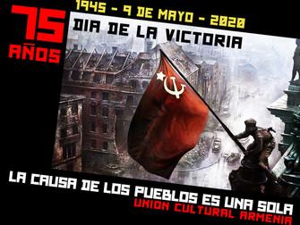 La victoria de los pueblos