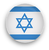 israel-flag-button-1.png