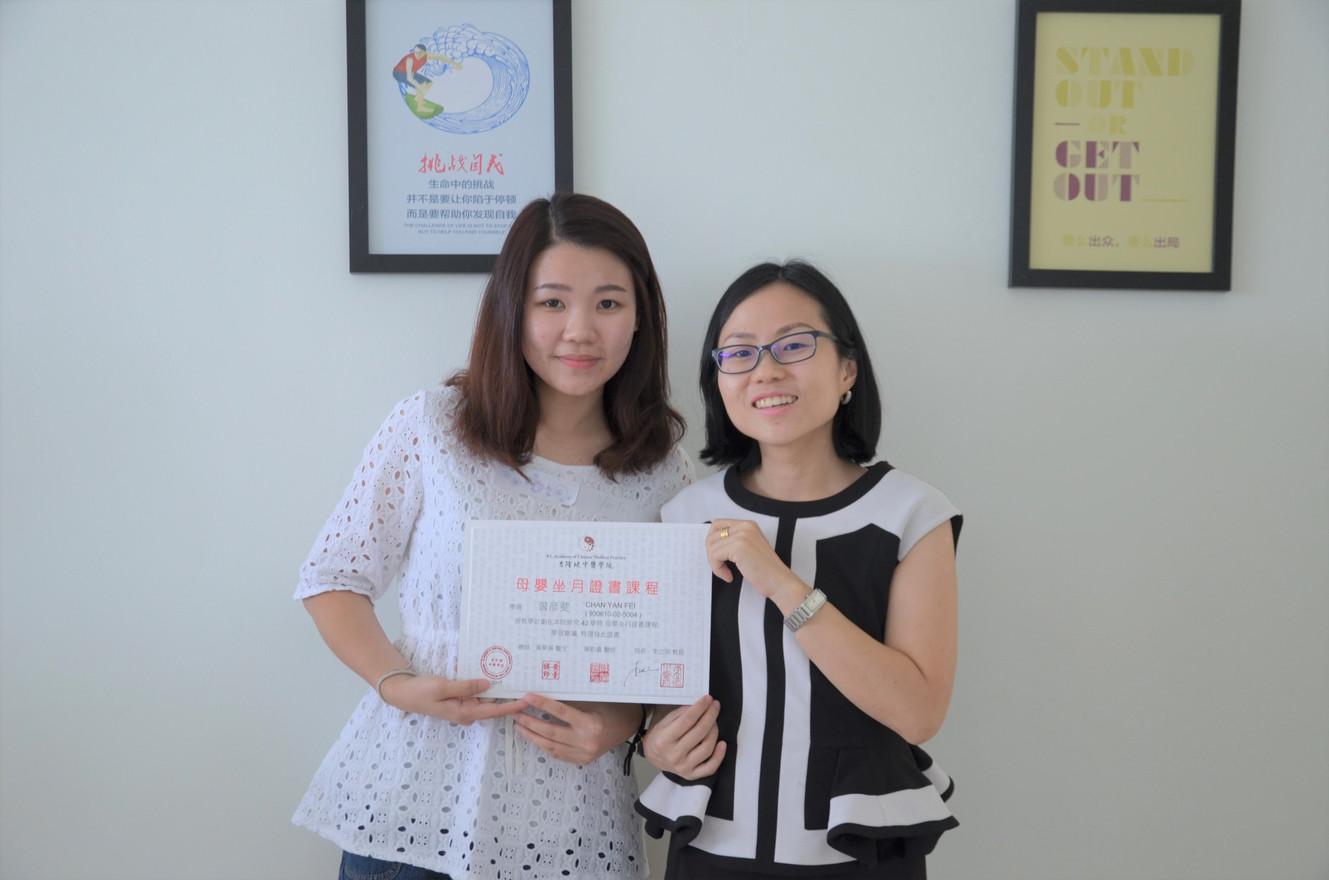 Graduates - Postnatal Therepist