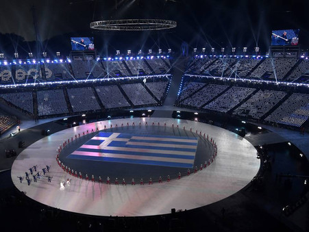 Ειρήνη και επανάσταση στους Χειμερινούς Ολυμπιακούς της Νότιας Κορέας
