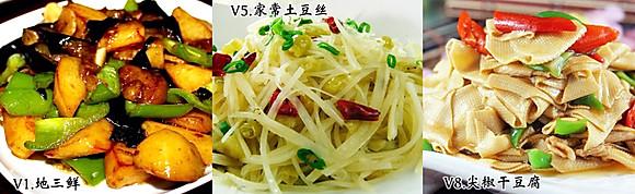 蔬菜 | VEGETABLES