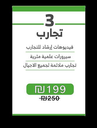 Asset%2014%404x_edited.png