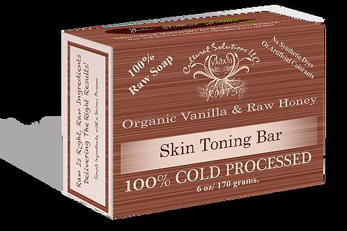 Signature 100% Cold Processed, Raw Bar Soap: ORGANIC VANILLA & RAW HONEY (6oz)