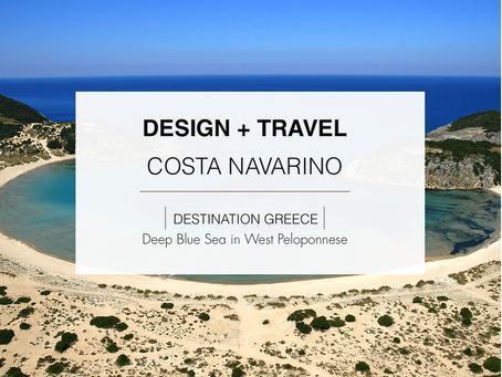 DESIGN + TRAVEL: Costa Navarino, Greece