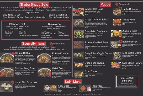 DinnerMenu 3_6 7.21 12x18a.1.jpg