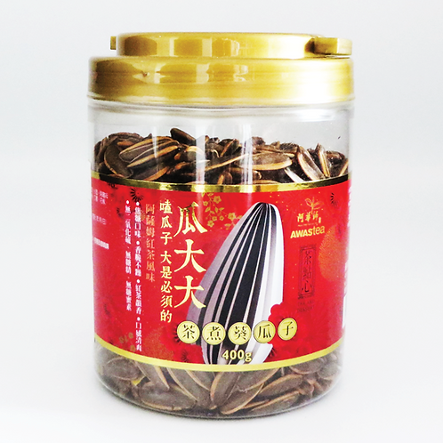 Awastea - Tea Flavored Sunflower Seeds 400g