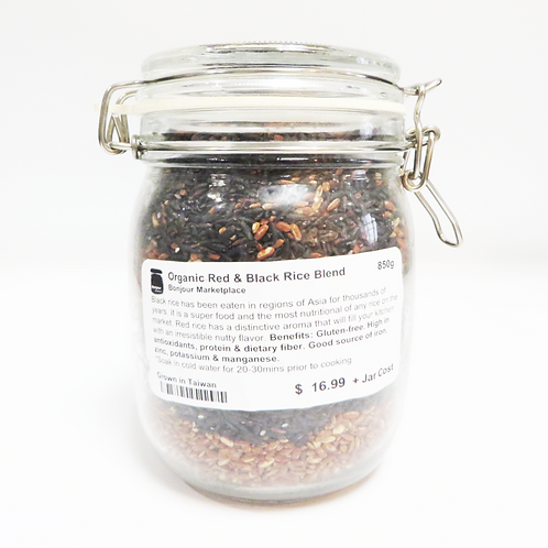 Bonjour Marketplace - Organic Red & Black Rice Blend 850g