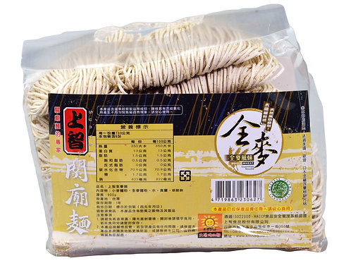 SunChi Wholewheat Noodle (Thin) 900g x12/case