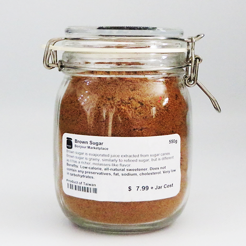 Bonjour Marketplace - Brown Sugar 550g