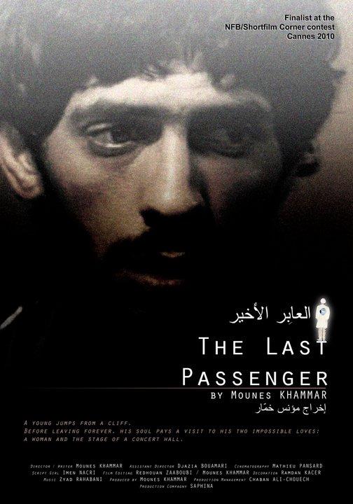the-last-passenger.jpg