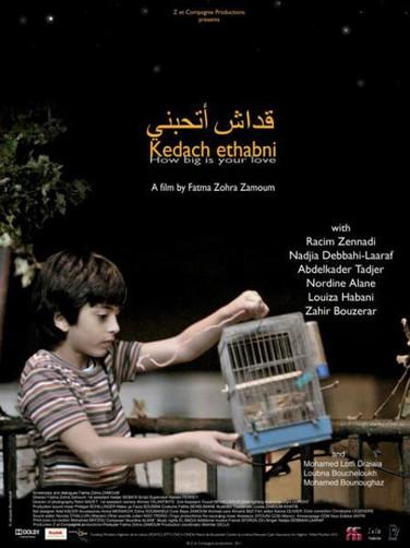 KEDACH ETHABNI (HOW BIG IS YOUR LOVE)