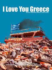 I LOVE YOU GREECE