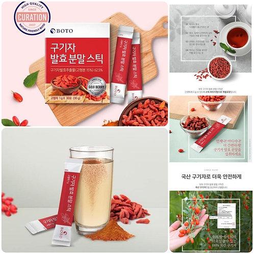 k0532 - Boto韓國枸杞子粉 隨身包