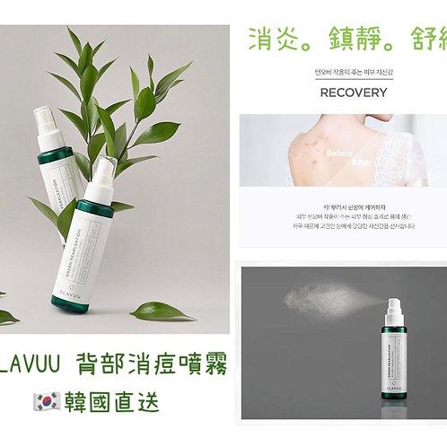 k0522 - 韓國KLAVUU 茶樹消痘噴霧 100ml