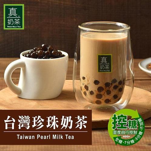 k0526 - 歐可茶葉真奶茶 台灣珍珠奶茶