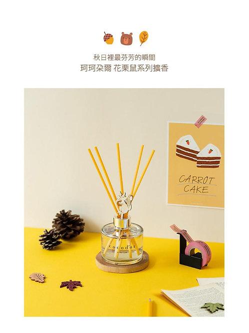 k0522 - 韓國 Cocod'or 秋季版 花栗鼠擴香瓶 120ml