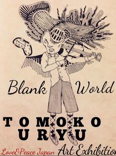 TOMOKO URYU