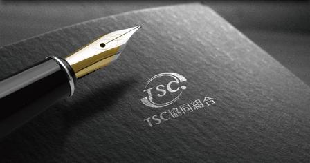 2020年TSC協同組合外国人実習生第1期生 技能実習計画認定申請