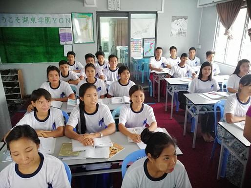 ミャンマーの送り出し機関訪問
