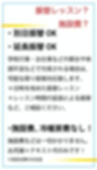 特徴ボタン4.jpg