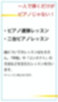 特徴ボタン5.jpg