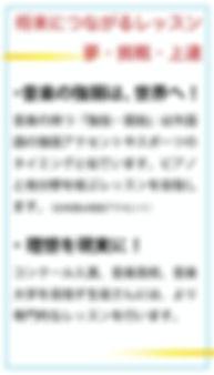 特徴ボタン3.jpg
